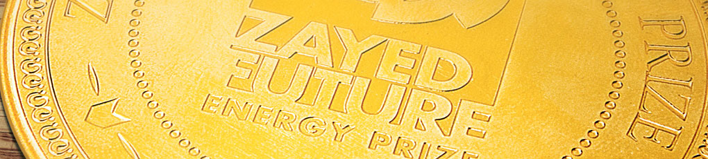 Zayed Future Energy Prize 2017